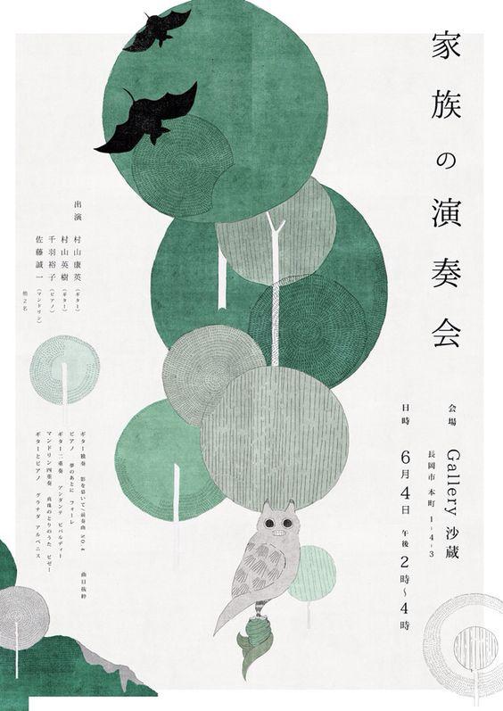 20 carteles con tipografías originales para inspirarte